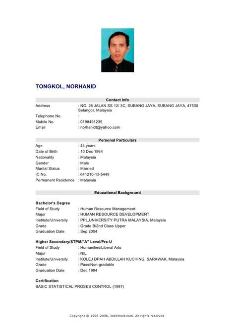 Contoh resume lengkap terbaik download sample jpg 728x1030