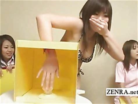 funny japanese sex games jpg 308x232