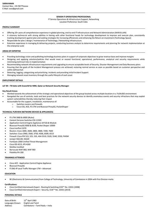 Ericsson noc engineer resume jpg 722x1025